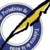 Asociación de Periodistas de Talavera de la Reina